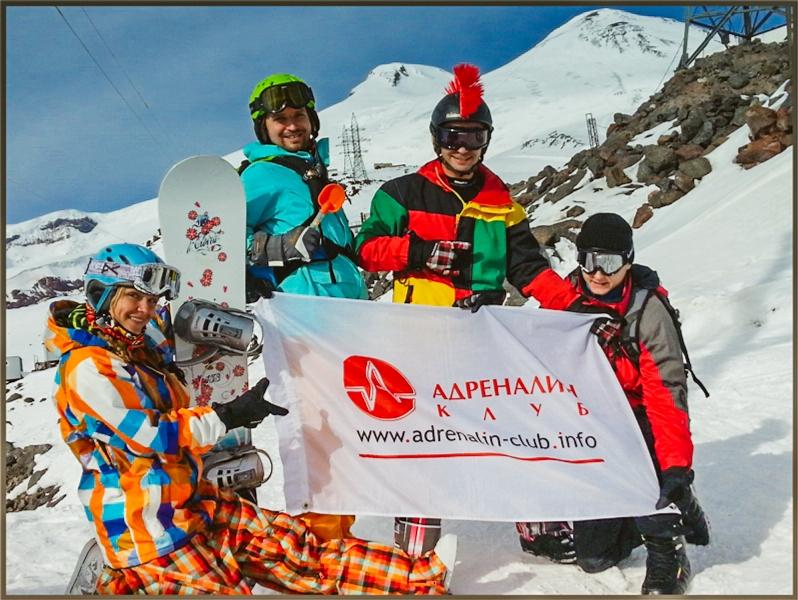 горнолыжный тур Приэльбрусье 2