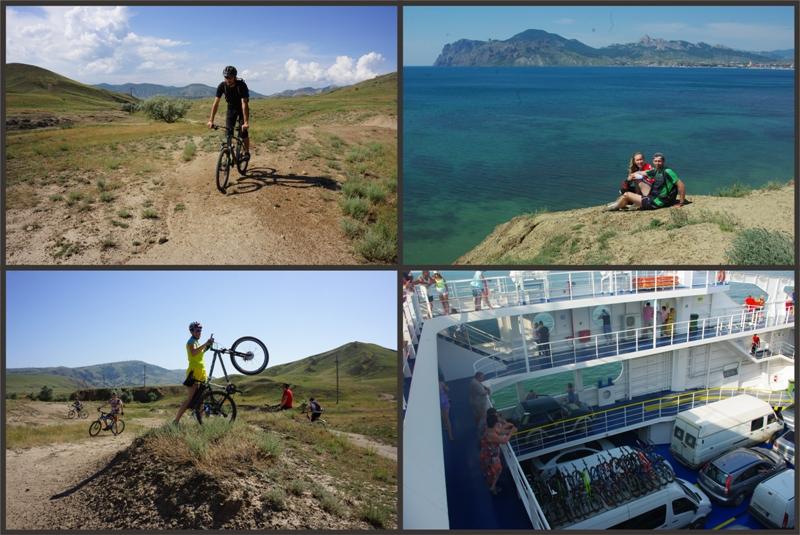 велотур в Крым солнечная долина 3